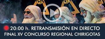 Retransmisión en directo Final Concurso Regional de Chirigotas 2017