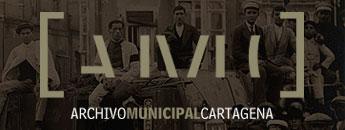 Archivo Muncipal de Cartagena