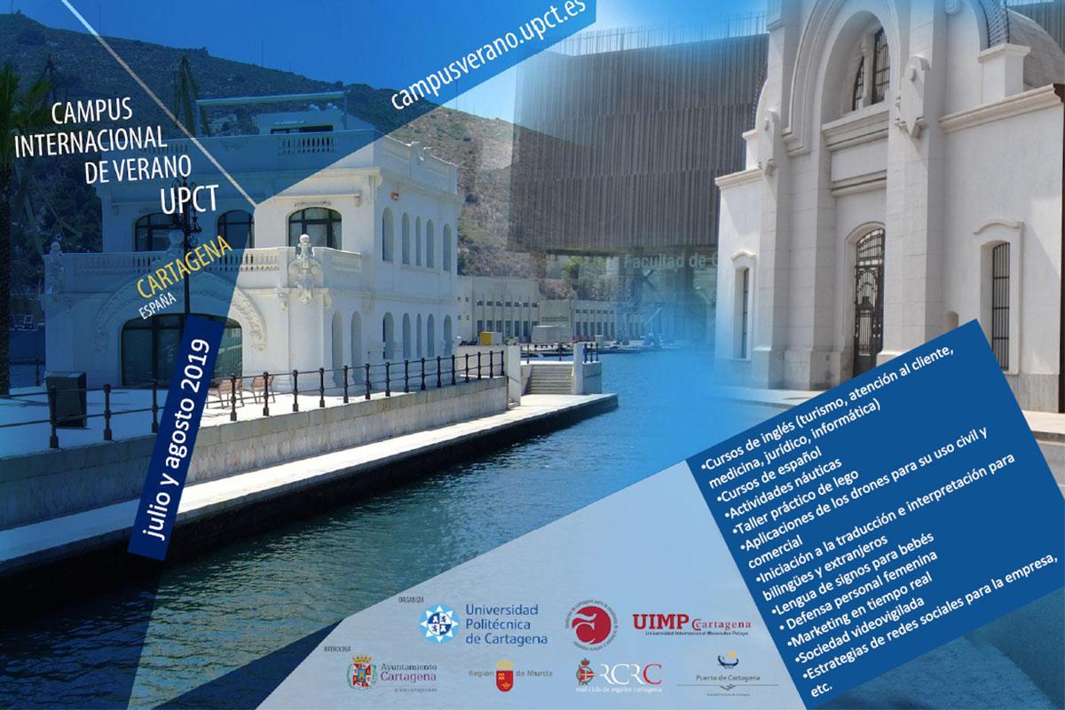 Cursos Campus Internacional de Verano de la UPCT