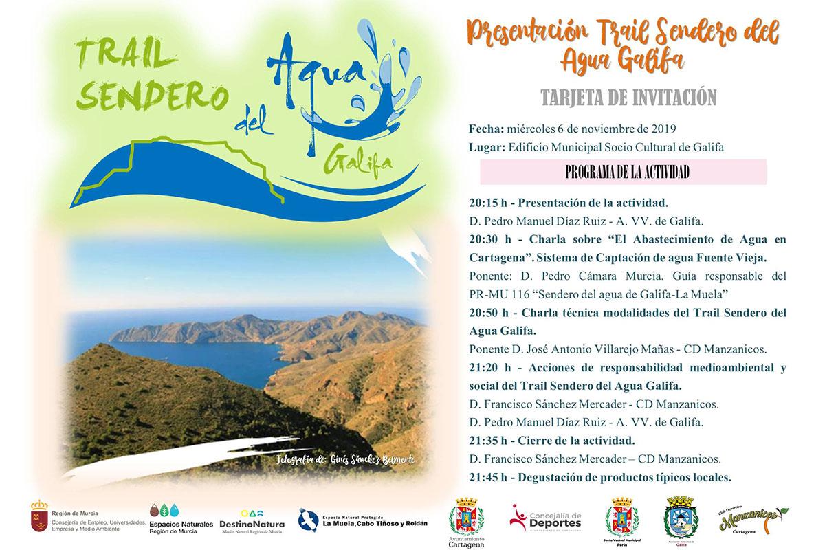 Presentación I Trail Sendero del Agua de Galifa