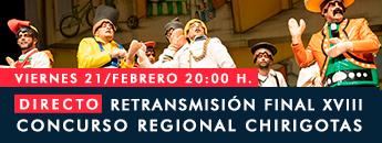 Final del XVIII Concurso Regional de Chirigotas Ciudad de Cartagena