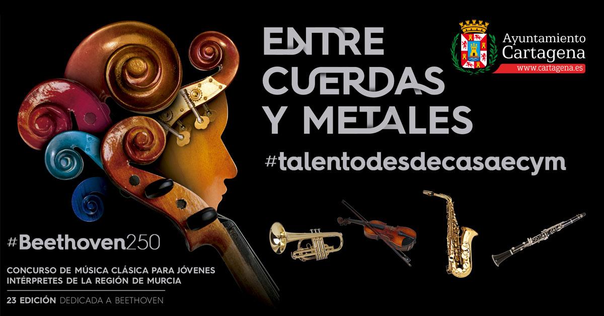 23 edición de Entre Cuerdas y Metales
