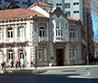 Edificio del Regidor