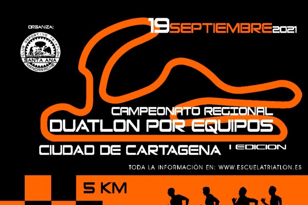 Campeonato Regional de Duatlón por Equipos 'Ciudad de Cartagena'