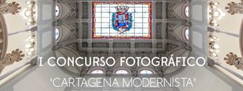 Home --> Banners --> Convocado el I concurso fotogr�fico Cartagena Modernista