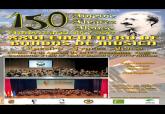 cartel 150 aniversario del nacimiento de Álvarez Alonso