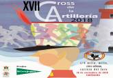 Cartel Cross de la Artilleria