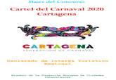Concurso cartel Carnaval Cartagena 2020