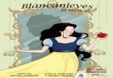Cartel Blancanieves
